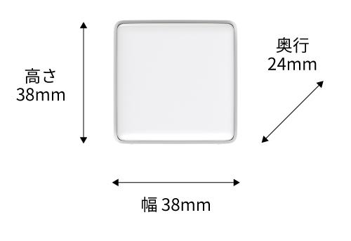 ATOMモーションセンサー